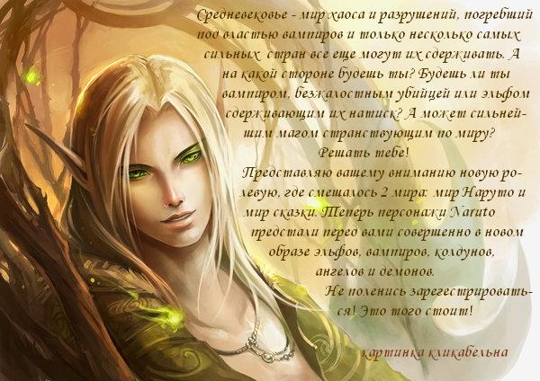 http://yaoi-naruto.ucoz.ru/_fr/1/7288635.jpg